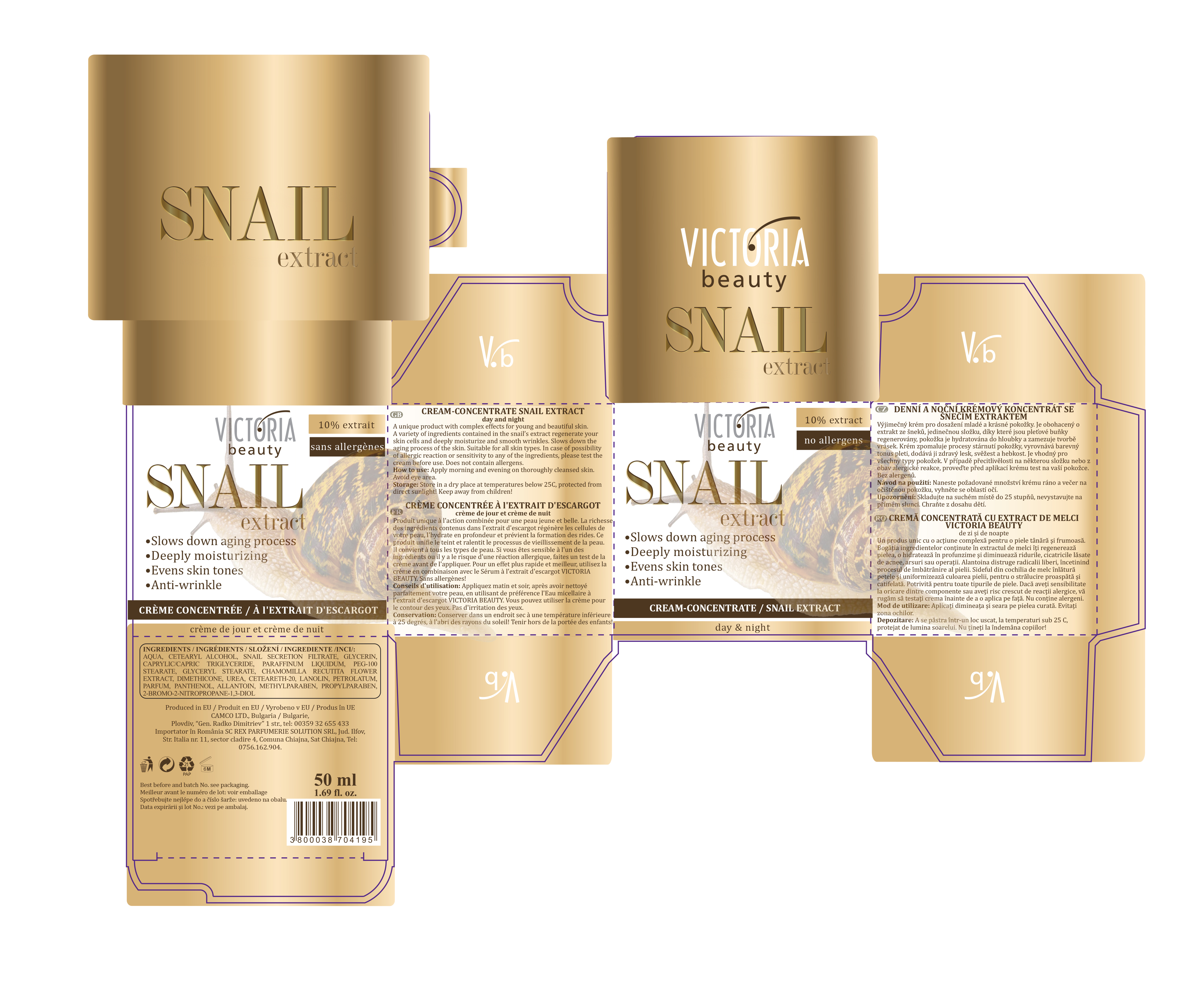 FR_Snail extract Дневен крем за лице кутия